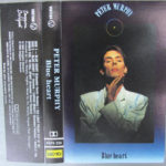 Peter Murphy Blue Heart CA Cassette Tape 1986 J Card Outer
