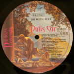 "Dalis Car The Waking Hour JP 12"" Promo 1984 A Label"