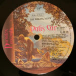 "Dalis Car The Waking Hour JP 12"" Promo 1984 B Label"